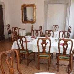 Отель Palazzo Contarini Della Porta Di Ferro Италия, Венеция - 1 отзыв об отеле, цены и фото номеров - забронировать отель Palazzo Contarini Della Porta Di Ferro онлайн помещение для мероприятий фото 2