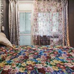 Гостиница U-Apart Prazhskaya Apartments в Москве 6 отзывов об отеле, цены и фото номеров - забронировать гостиницу U-Apart Prazhskaya Apartments онлайн Москва