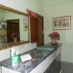 Отель Hostal Olga Испания, Мадрид - 1 отзыв об отеле, цены и фото номеров - забронировать отель Hostal Olga онлайн интерьер отеля