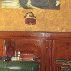 Гостиница Ингул Николаев питание фото 2