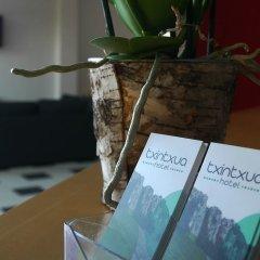 Отель Txintxua Испания, Эрнани - отзывы, цены и фото номеров - забронировать отель Txintxua онлайн