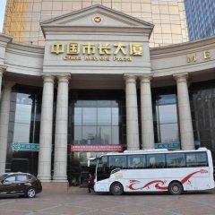 Отель China Mayors Plaza городской автобус