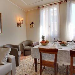 Отель Canale - WR Apartments Италия, Венеция - отзывы, цены и фото номеров - забронировать отель Canale - WR Apartments онлайн питание