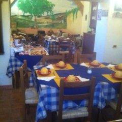 Отель Agriturismo Zaffamaro Сполето питание фото 2