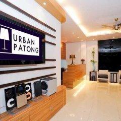 Urban Patong Hotel интерьер отеля фото 2