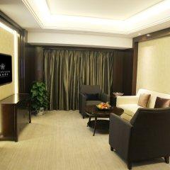 The Pavilion Hotel Shenzhen сауна