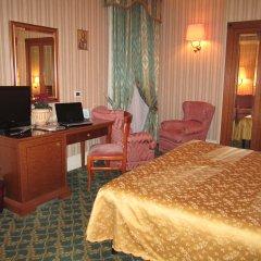 Hotel Gallia интерьер отеля