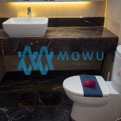 Отель Mowu Suites @ Bukit Bintang Fahrenheit 88 Малайзия, Куала-Лумпур - отзывы, цены и фото номеров - забронировать отель Mowu Suites @ Bukit Bintang Fahrenheit 88 онлайн ванная фото 2