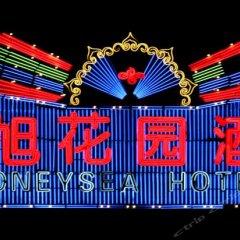 Honeysea Hotel развлечения
