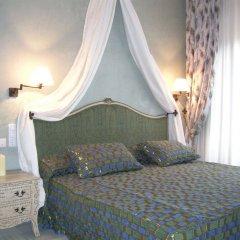 Отель Hacienda Los Jinetes комната для гостей
