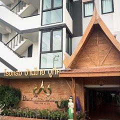 Отель Wattana Place Бангкок фото 4