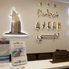 Гостиница Дубай сауна