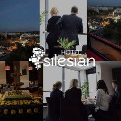 Quality Silesian Hotel с домашними животными