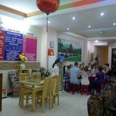 Отель Hi Hop Yen Homestay питание фото 3
