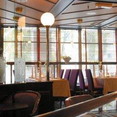 Radisson Blu Royal Hotel, Stavanger развлечения