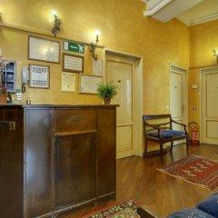 Отель Soggiorno La Cupola Италия, Флоренция - 1 отзыв об отеле, цены и фото номеров - забронировать отель Soggiorno La Cupola онлайн интерьер отеля