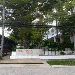 Отель The Park Samui фото 4