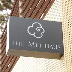 Отель The Mei Haus Hongdae бассейн