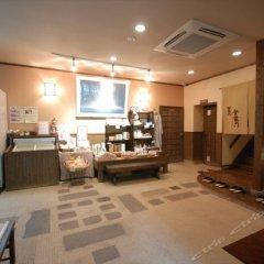Отель Ryokan Kono-Yu Минамиогуни банкомат