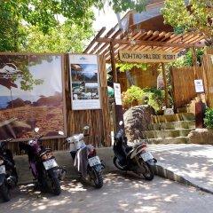Отель Koh Tao Hillside Resort Таиланд, Остров Тау - отзывы, цены и фото номеров - забронировать отель Koh Tao Hillside Resort онлайн спортивное сооружение