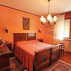 Апартаменты Apartment Le Betulle Чистерна-д'Асти комната для гостей