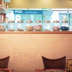 Отель Apartamentos Turisticos Atlantida гостиничный бар