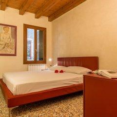 Отель Rialto Mercato a Family Like at Home Италия, Венеция - отзывы, цены и фото номеров - забронировать отель Rialto Mercato a Family Like at Home онлайн сейф в номере