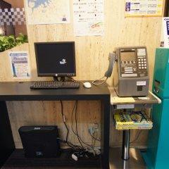 Отель Sunline Oohori Фукуока банкомат