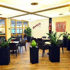 Отель Parkhotel Brunauer Австрия, Зальцбург - отзывы, цены и фото номеров - забронировать отель Parkhotel Brunauer онлайн питание фото 2