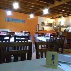 Hotel Rural El Rexacu питание