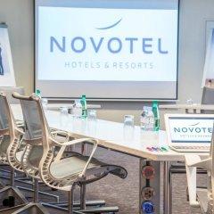 Отель Novotel Nice Centre Франция, Ницца - 2 отзыва об отеле, цены и фото номеров - забронировать отель Novotel Nice Centre онлайн банкомат