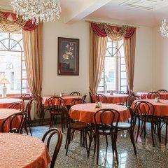 Hotel D'Angelo питание