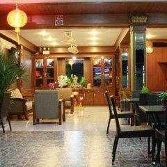 Отель NNC Patong Inn питание фото 2