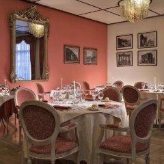 Отель Terme Bristol Buja Италия, Абано-Терме - 2 отзыва об отеле, цены и фото номеров - забронировать отель Terme Bristol Buja онлайн питание