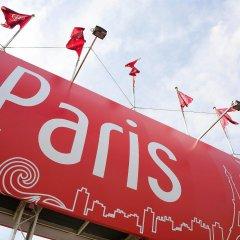 Hotel Mercure Paris Le Bourget спа