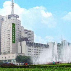 Отель Aurum International Hotel Xi'an Китай, Сиань - отзывы, цены и фото номеров - забронировать отель Aurum International Hotel Xi'an онлайн фото 4