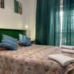 Отель Giraldilla комната для гостей фото 2