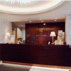 Отель Asia Center of Japan Япония, Токио - отзывы, цены и фото номеров - забронировать отель Asia Center of Japan онлайн сауна