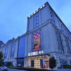 Orange Hotel Select (Suzhou Xiangcheng Avenue) вид на фасад