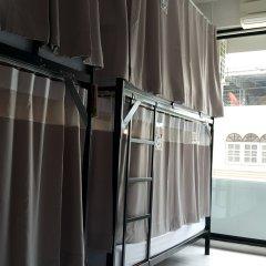 De Talak Hostel Бангкок помещение для мероприятий