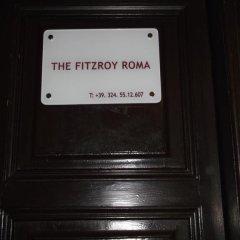 Отель Fitzroy Allegria Suites парковка