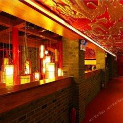 Отель Tujia Sweetome Vacation Hotel Beijing Hongyunge Китай, Пекин - отзывы, цены и фото номеров - забронировать отель Tujia Sweetome Vacation Hotel Beijing Hongyunge онлайн интерьер отеля фото 3
