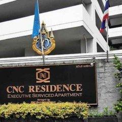 Отель Cnc Residence Бангкок городской автобус