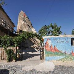 Dreams Cave Hotel Турция, Ургуп - отзывы, цены и фото номеров - забронировать отель Dreams Cave Hotel онлайн фото 13