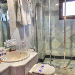 Отель Arabeluj ванная