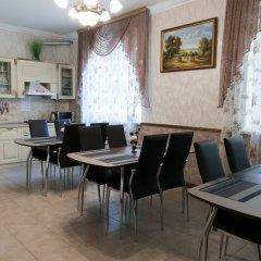 Мини-Отель Зорэмма в номере фото 2