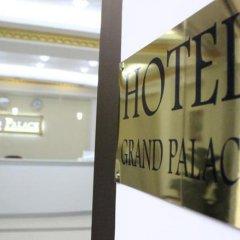 Отель Grand Palace Tbilisi Тбилиси фитнесс-зал