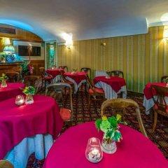 Atlante Garden Hotel гостиничный бар