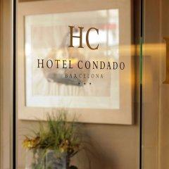Hotel Condado с домашними животными