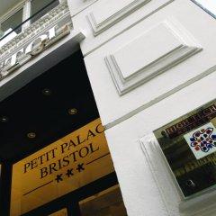 Отель Petit Palace Plaza de la Reina Валенсия в номере